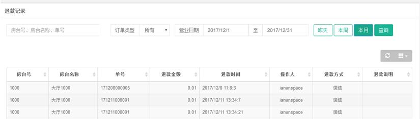 QQ截图20171229145858.png